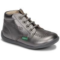 Cipők Lány Csizmák Kickers BILLYZIP-2 Ezüst