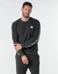 Ruhák Férfi Pulóverek adidas Performance M E TPE SWT Fekete
