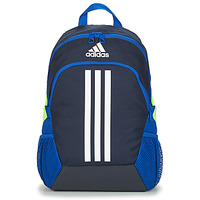 Táskák Hátitáskák adidas Performance BP POWER V S Kék