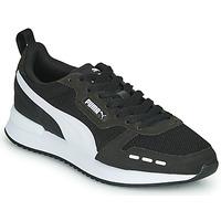 Cipők Férfi Rövid szárú edzőcipők Puma R78 Fekete