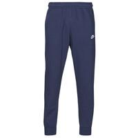 Ruhák Férfi Futónadrágok / Melegítők Nike M NSW CLUB JGGR BB Kék