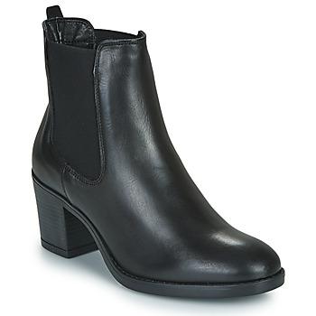 Cipők Női Bokacsizmák Betty London NIVISS Fekete