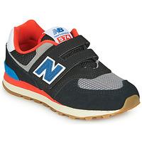 Cipők Gyerek Rövid szárú edzőcipők New Balance YV574SOV Fekete