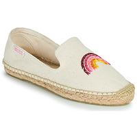 Cipők Női Gyékény talpú cipők Banana Moon THAIS MAWERA Bézs