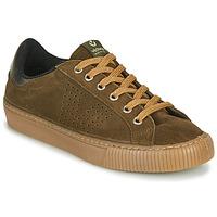 Cipők Rövid szárú edzőcipők Victoria Tribu Keki