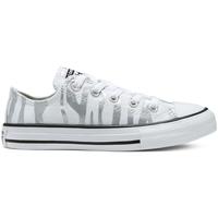 Cipők Gyerek Divat edzőcipők Converse 667604C Fehér