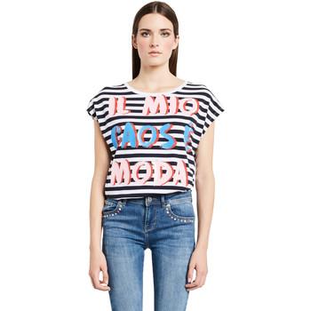 Ruhák Női Rövid ujjú pólók Denny Rose 011ND64017 Fehér