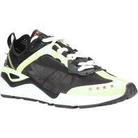 Cipők Női Rövid szárú edzőcipők Invicta 4461160/D Fekete