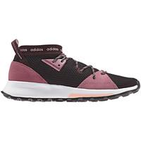 Cipők Női Rövid szárú edzőcipők adidas Originals BB7343 Fekete