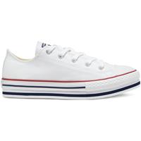 Cipők Gyerek Rövid szárú edzőcipők Converse 668028C Fehér