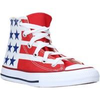 Cipők Gyerek Magas szárú edzőcipők Converse 667794C Fehér
