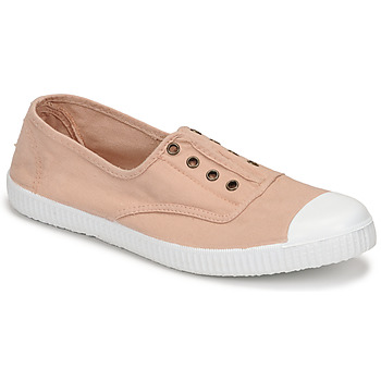 Cipők Női Rövid szárú edzőcipők Victoria INGLESA ELASTICO Bézs