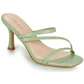 Cipők Női Papucsok Moony Mood OBIUTI Zöld / Mandula