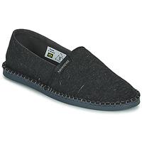 Cipők Gyékény talpú cipők Havaianas ESPADRILLE ECO Fekete