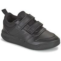 Cipők Gyerek Rövid szárú edzőcipők adidas Performance TENSAUR C Fekete
