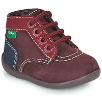 Cipők Lány Csizmák Kickers BONBON-2 Lila / Piros / Tengerész