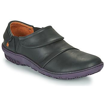 Cipők Női Csizmák Art ANTIBES Fekete