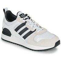 Cipők Rövid szárú edzőcipők adidas Originals ZX 700 HD Bézs / Fekete