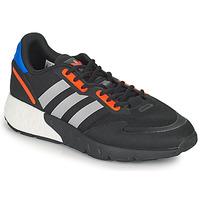 Cipők Rövid szárú edzőcipők adidas Originals ZX 1K BOOST Kék / Szürke