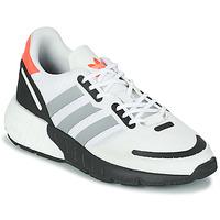 Cipők Gyerek Rövid szárú edzőcipők adidas Originals ZX 1K BOOST J Fehér / Szürke
