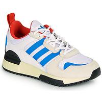 Cipők Gyerek Rövid szárú edzőcipők adidas Originals ZX 700 HD J Bézs / Kék