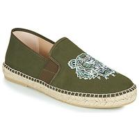 Cipők Férfi Gyékény talpú cipők Kenzo ELASTIC TIGER Keki