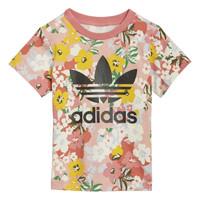 Ruhák Lány Rövid ujjú pólók adidas Originals DREZZI Sokszínű