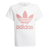Ruhák Gyerek Rövid ujjú pólók adidas Originals HOULILA Fehér