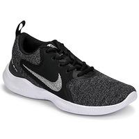 Cipők Női Futócipők Nike FLEX EXPERIENCE RUN 10 Fekete