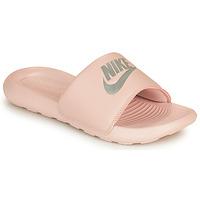 Cipők Női strandpapucsok Nike VICTORI ONE BENASSI Rózsaszín / Ezüst