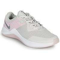 Cipők Női Multisport Nike MC TRAINER Lila