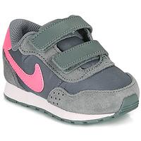 Cipők Lány Rövid szárú edzőcipők Nike MD VALIANT TD Szürke / Rózsaszín