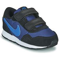 Cipők Fiú Rövid szárú edzőcipők Nike MD VALIANT TD Kék