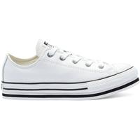 Cipők Gyerek Rövid szárú edzőcipők Converse 669709C Fehér
