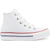 Cipők Gyerek Magas szárú edzőcipők Converse 671104C Fehér