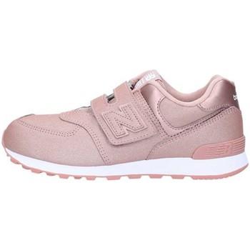 Cipők Gyerek Rövid szárú edzőcipők New Balance YV574KA GOLD