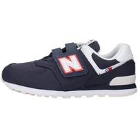 Cipők Fiú Rövid szárú edzőcipők New Balance YV574SOP NAVY BLUE