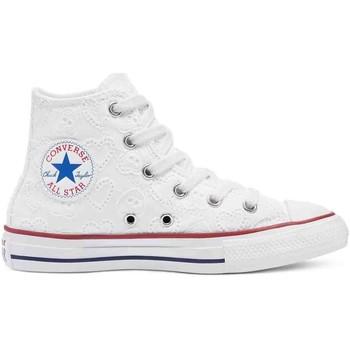 Cipők Gyerek Divat edzőcipők Converse 671097C Fehér