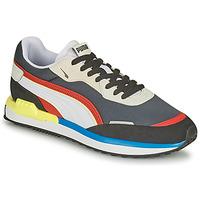 Cipők Férfi Rövid szárú edzőcipők Puma CITY RIDER Sokszínű