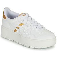 Cipők Női Rövid szárú edzőcipők Asics JAPAN PLATFORM Fehér / Arany