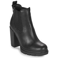 Cipők Női Bokacsizmák Gioseppo TINDOUF Fekete