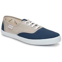 Cipők Rövid szárú edzőcipők Victoria INGLESA BICOLOR Bézs / Kőolaj