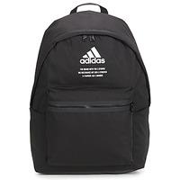 Táskák Hátitáskák adidas Performance CL BP FABRIC Fekete