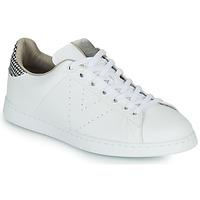 Cipők Női Rövid szárú edzőcipők Victoria TENIS VEGANA/ GALES Fehér / Szürke
