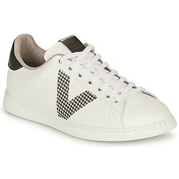 Cipők Női Rövid szárú edzőcipők Victoria TENIS VEGANA GAL Fehér / Szürke