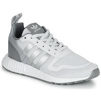 Cipők Fiú Rövid szárú edzőcipők adidas Originals MULTIX J Szürke