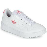 Cipők Lány Rövid szárú edzőcipők adidas Originals NY 90 J Fehér / Rózsaszín