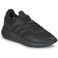 Cipők Fiú Rövid szárú edzőcipők adidas Originals ZX 1K BOOST J Fekete