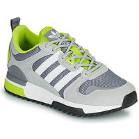 Cipők Gyerek Rövid szárú edzőcipők adidas Originals ZX 700 HD J Szürke / Zöld