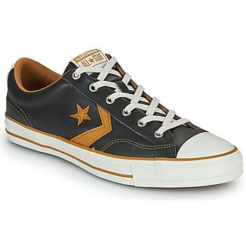 Cipők Férfi Rövid szárú edzőcipők Converse STAR PLAYER TECH CLIMBER OX Szürke / Mustár sárga